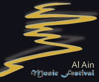 Revamped Logo for the AAMF 2013