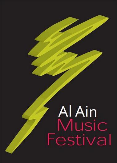The festival's logo