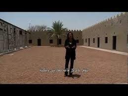 Al Qattara Arts Center video image