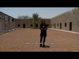 Al Qattara Arts Center video image
