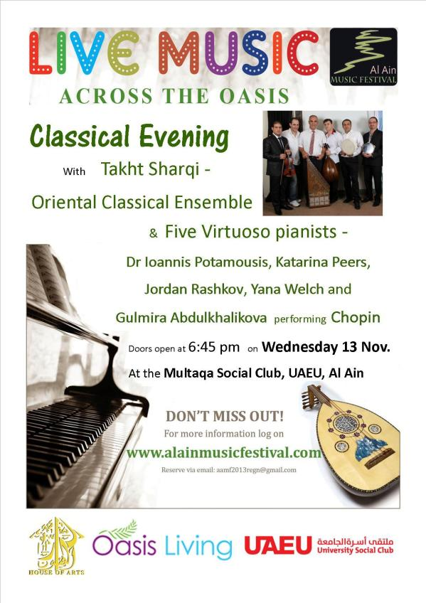 Classical Evening on 13 November - Multaqa Social Club UAEU