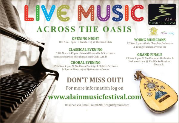 The Schedule for the Al Ain Music Festival 2013