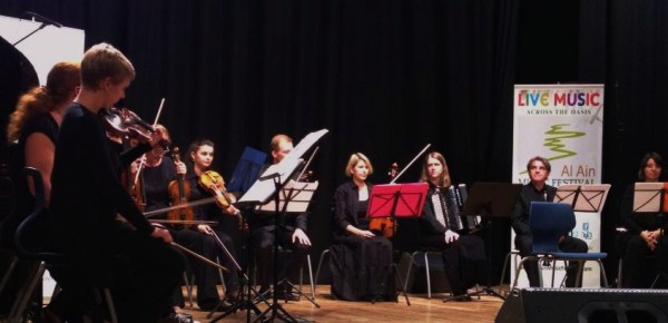 Al Ain Chamber Orchestra Supports the Young Musicians