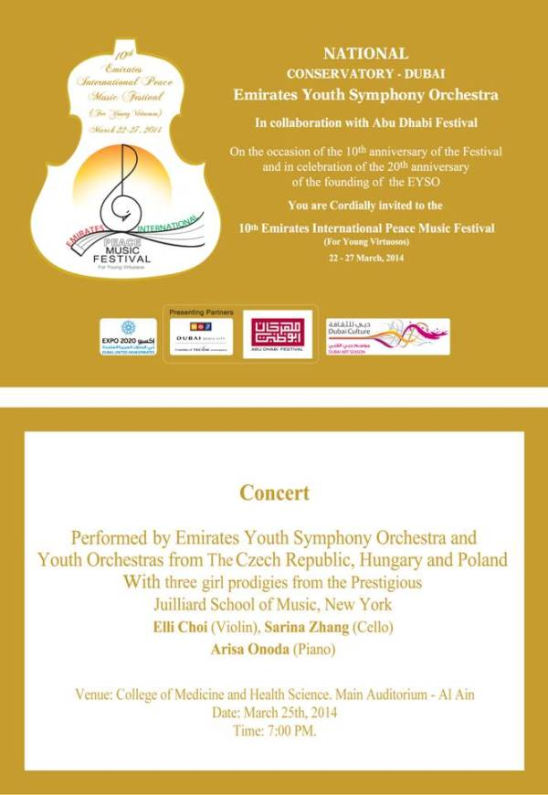 An Exceptional International Concert starring Young Musicians