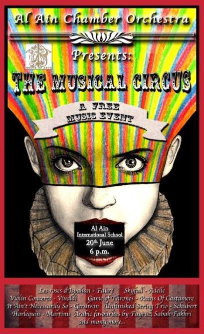 Musical circus 13 small
