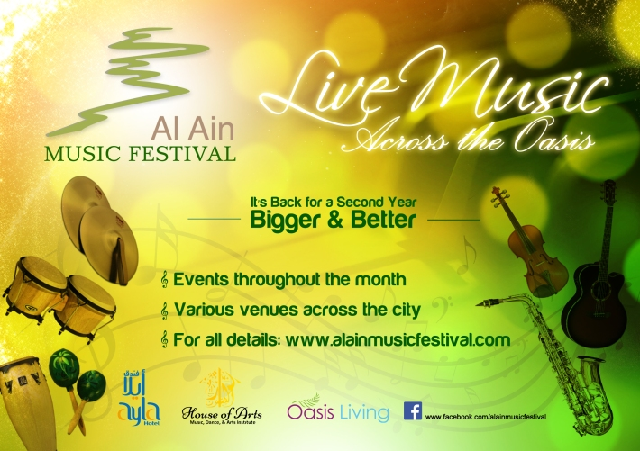 Al Ain Music newer version