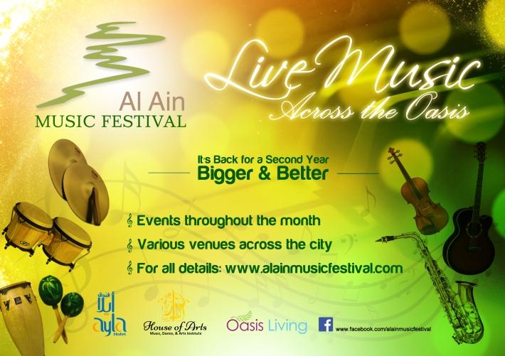 Al Ain Music newer version