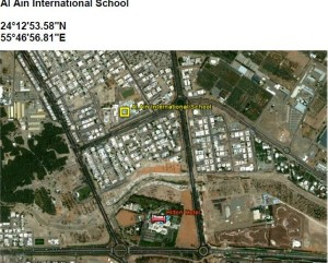 Al Ain International School map