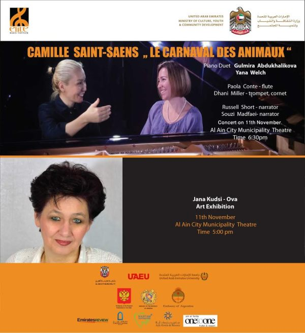Gulmira Abdukhalikova and Yana Welch flyer