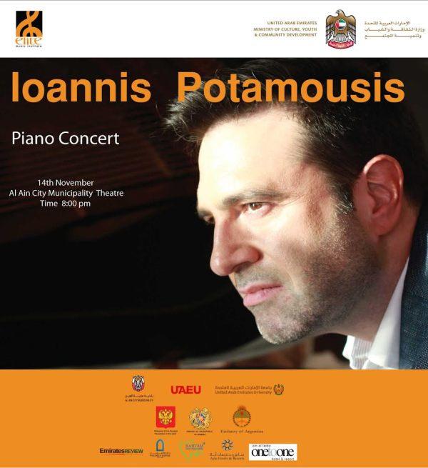 Ioannis Potomousis flyer