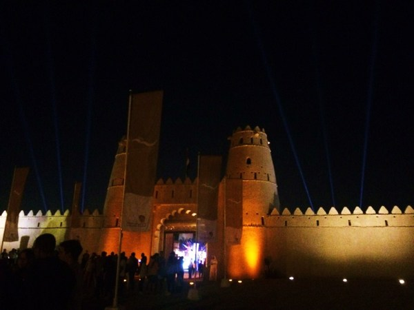 CBSO at Al Jaheli Fort on 16 Dec 2014a