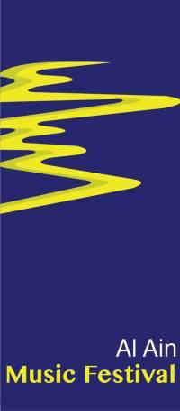 AAMF 2015 logo