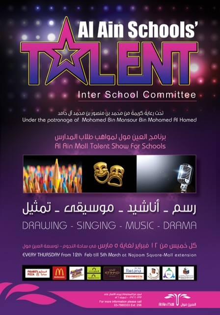 Al Ain Schools TALENT event