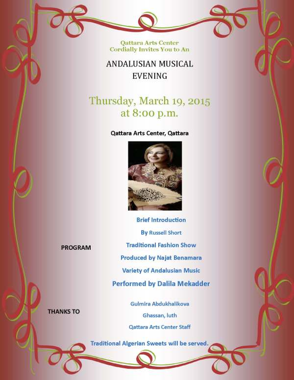 Andalusian Evening 19 March 2015