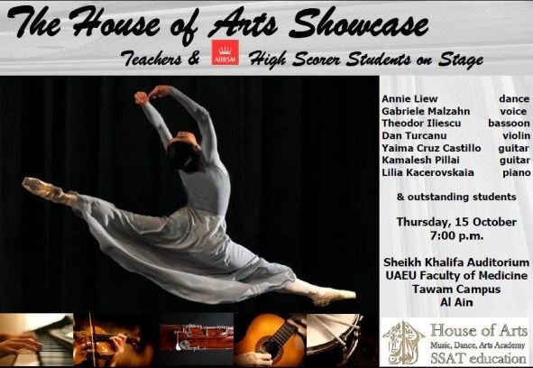 HoA Showcase