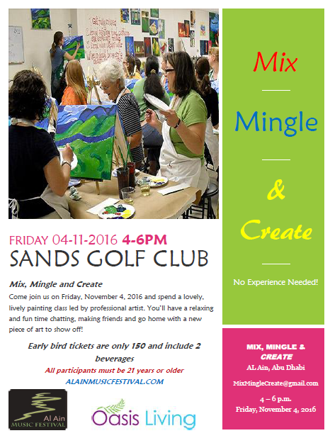 aamf-2016-mix-mingle-and-create-flyer