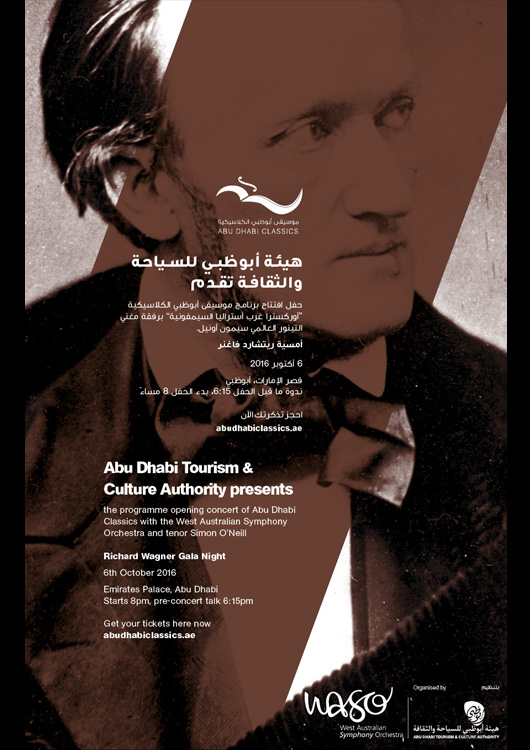 richard-wagner-concert