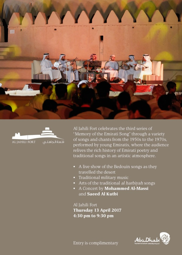 Emirati song at Al Jaheli Fort