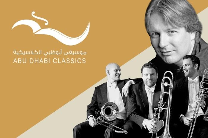 Trombone Trio