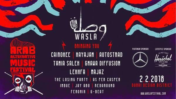 Wasla Festival