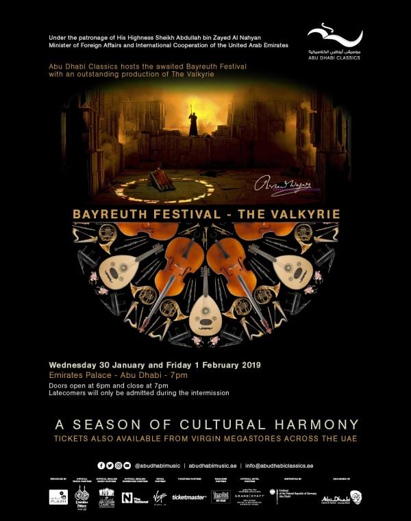 Bayreuth Festival The Valkyrie
