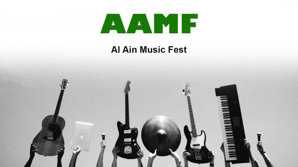 Al Ain Music Fest banner