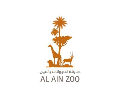 al-ain-zoo-logo
