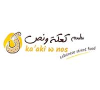 kaakiwnos-logo