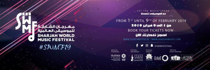 sharjah music festival banner